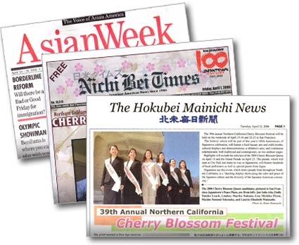Asian-American Newspapers from Japantown