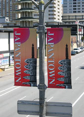Japantown Banners