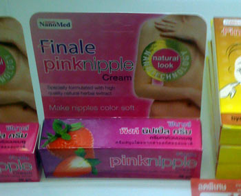 Finale pinknipple cream