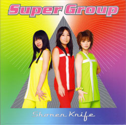 'Super Group' Japan cover