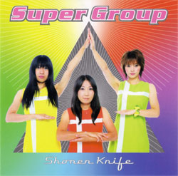 'Super Group' U.S. cover