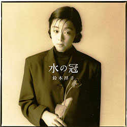"""Mizu no Kanmuri"" Album Cover"