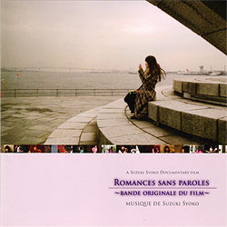 """Romances sans paroles"" Album Cover"