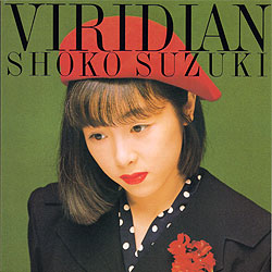 """Viridian"" Album Cover"