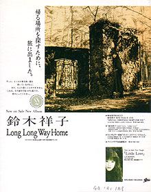 "Ad for ""Long Long Way Home"""
