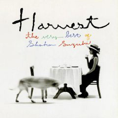 """Harvest"" Album Cover"