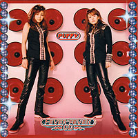 "Puffy's ""Fever*Fever"" CD"