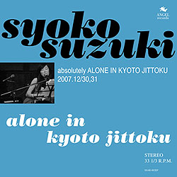 """Absolutely Alone in Kyoto Jittoku"" Album Cover"